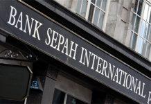 """بنك""""سبه"""" الايراني ينفي حظر أنشطته في ألمانيا"""