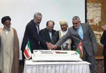 سفارة عمان بطهران تحتفل بالعيد الوطني العماني