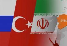 رسالة ايرانة روسية تركية للامم المتحدة بشأن قرارات قمة سوتشي