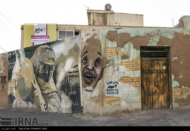 دیوارهای پوشیده از «گرافیتی» بندر عباس14
