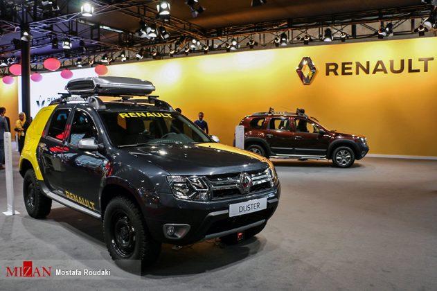 Car exhibition 26