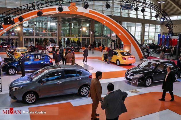 Car exhibition 27