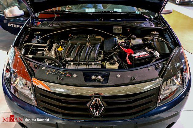 Car exhibition 22
