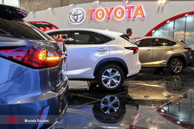 Car exhibition 21