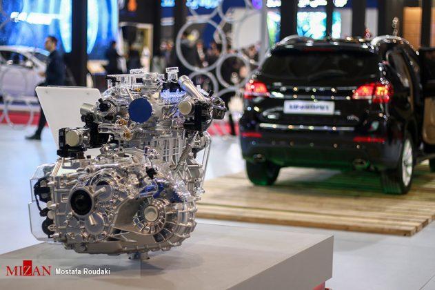 Car exhibition 20