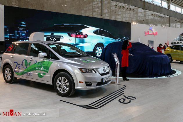 Car exhibition 15