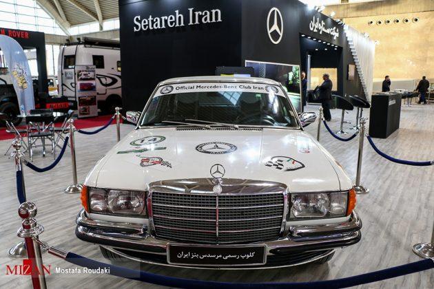 Car exhibition 16