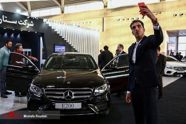 Car exhibition 18