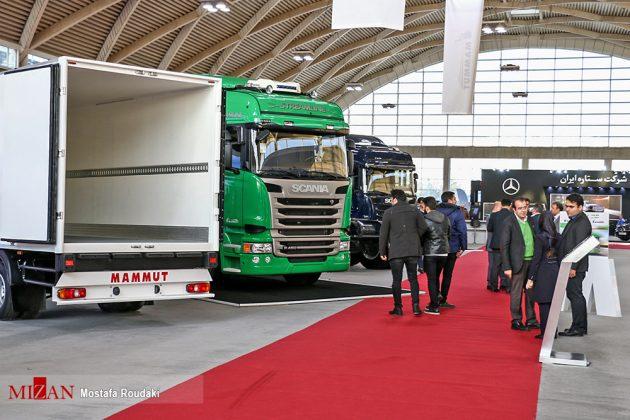 Car exhibition 13