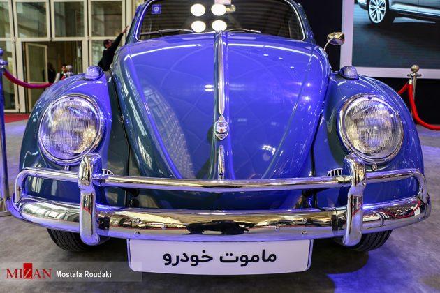 Car exhibition 12