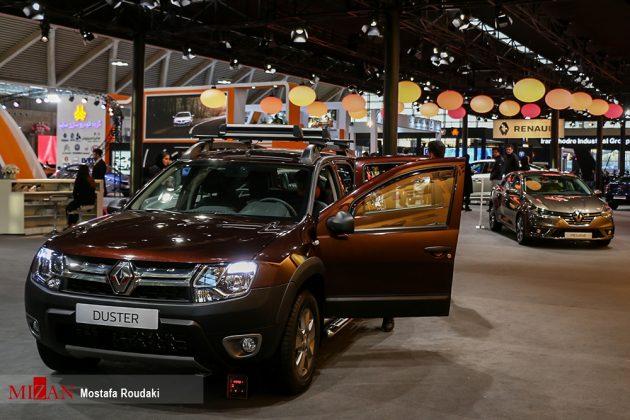 Car exhibition 11