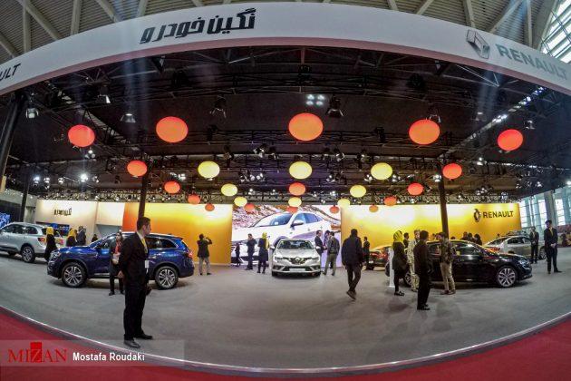 Car exhibition 5