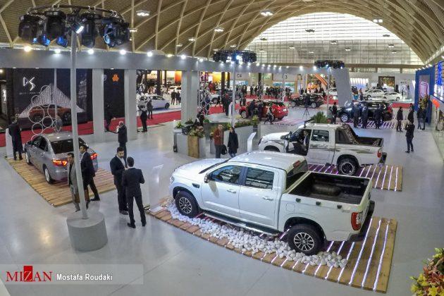 Car exhibition 2