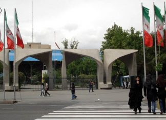 ترشيح 7علماء ايرانيين ضمن العلماء الاكثر تاثيرا في الوسط العلمي العالمي