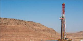 Singapore to Conduct Field Studies on Iranian Oilfield