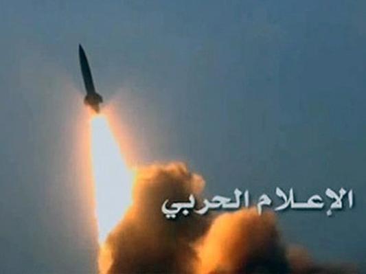Loud Explosion in Saudi Capital: Riyadh Airport Hit by Yemeni Missiles