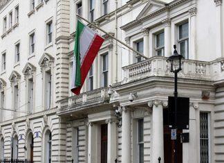 سفارت ایران در لندن