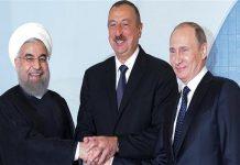 اليوم .. قمة ايرانية روسية اذرية في طهران