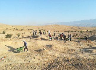 اكتشاف عظام بشرية في ايران تعود الى العصر الحديدي الأول والثاني
