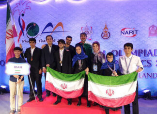 Iranian Team Ranks 3rd in Int'l Astronomy Olympiad