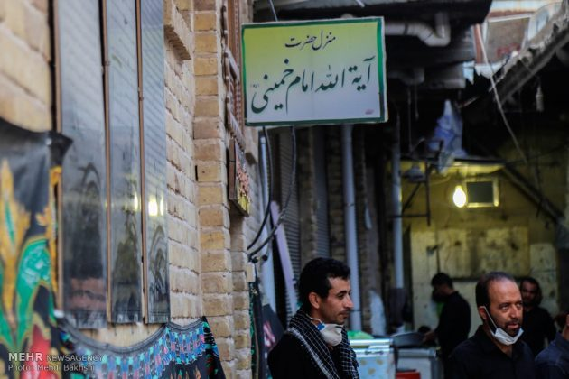Los peregrinos visitan la casa del imán Jomeini en la Nayaf de Irak3