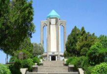 Hamadan province 4