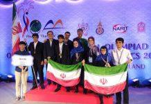 ايران تحتل المرکز الثالث عالمیا في الأولمبیاد العالمي للفیزیاء