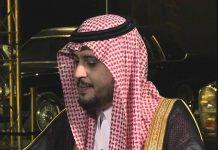 مصادر اسرائيلية .. الأمير تركي بن محمد بن فهد لجأ إلى إيران