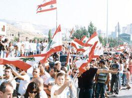 Iran President Congratulates Lebanon on National Day