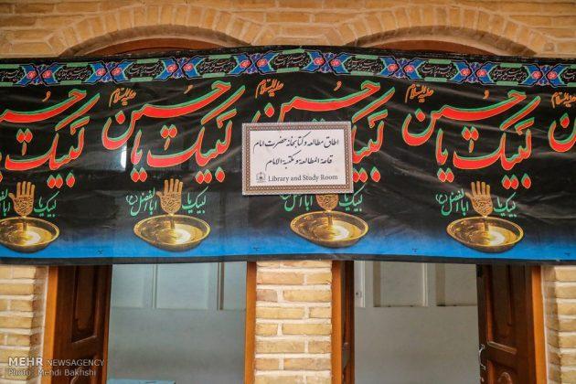 Los peregrinos visitan la casa del imán Jomeini en la Nayaf de Irak7