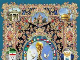 Iran Unveils Carpet Woven for 2018 FIFA World Cup
