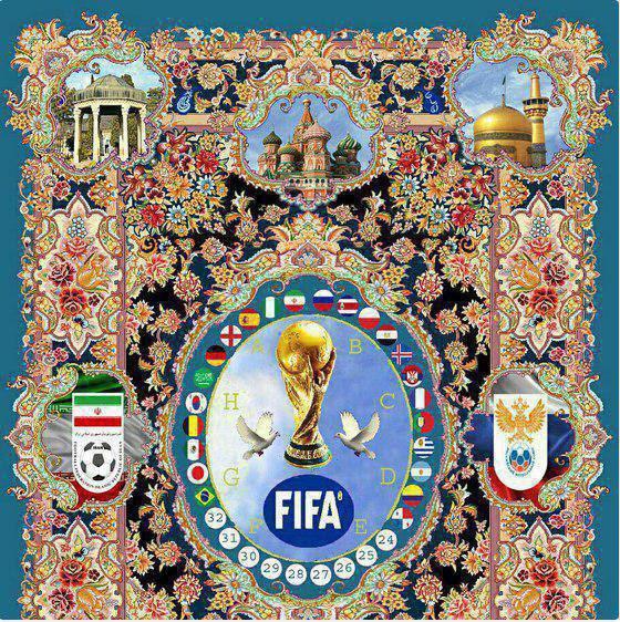 رونمایی از فرش جام جهانی 2018 روسیه