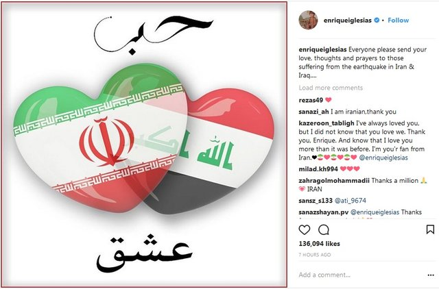 Enrique Iglesias simpatiza con las víctimas del terremoto Irán-Irak