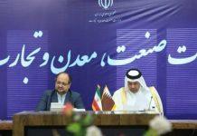 قطر تزيد تجارتها مع ايران 5 اضعاف