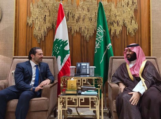 Hariri to resign if Hezbollah doesn't accept change