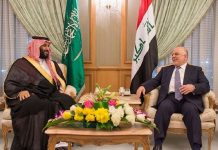بغداد آمادگی میزبانی از بنسلمان را ندارد