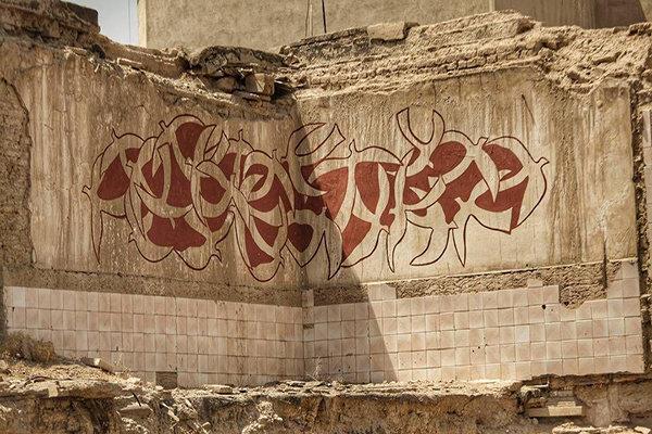 Pintor iraní que representa la soledad en las pinturas murales6