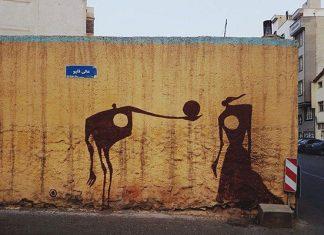 Pintor iraní que representa la soledad en las pinturas murales2