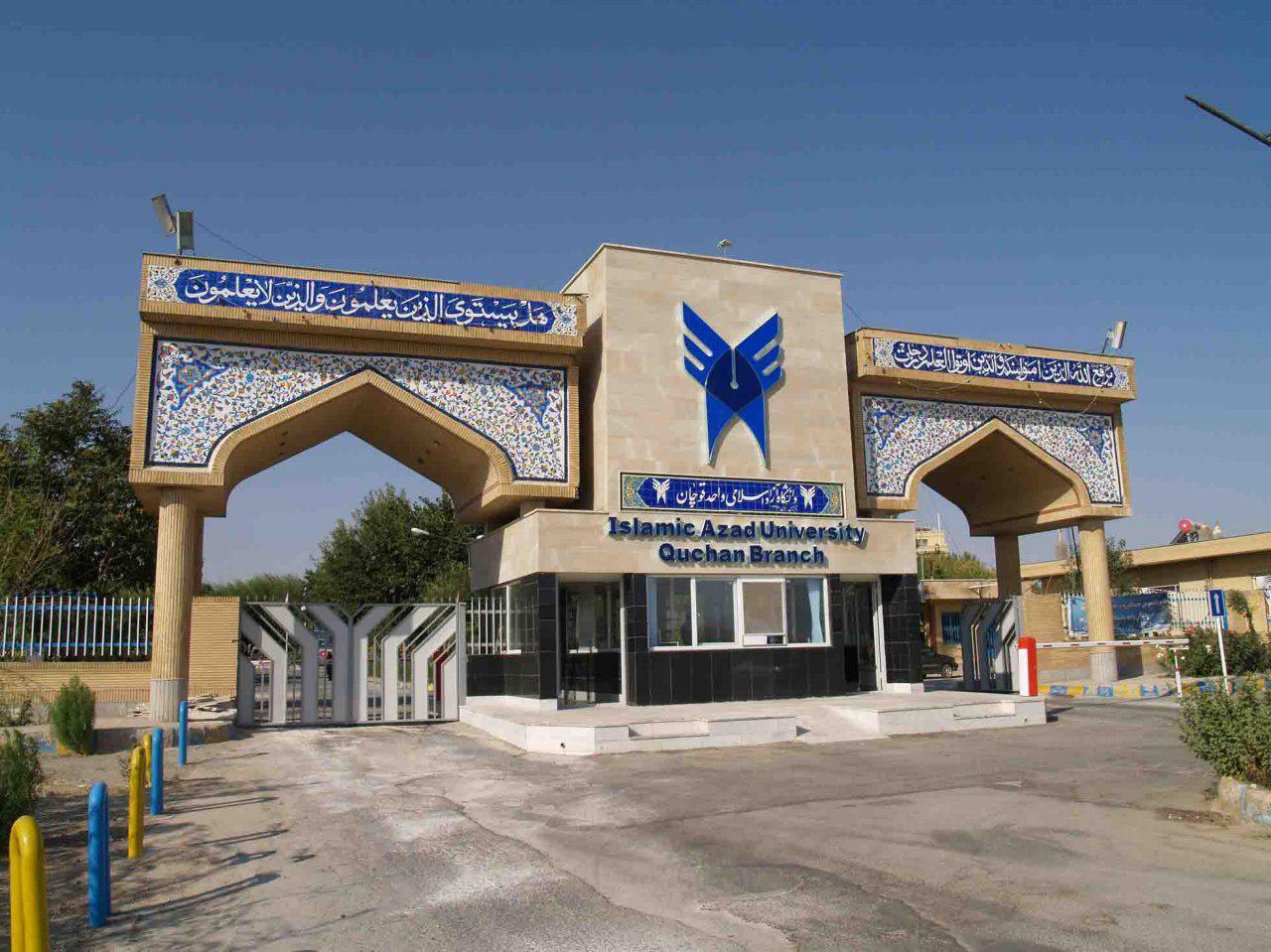 Iran to Establish University in Syria's Idlib