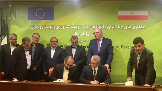 EU Delegation in Tehran to Discuss Expansion of Business Ties