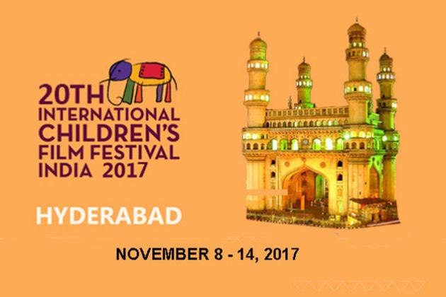 برگزاری جشنواره «فیل طلایی» هند با حضور فیلمهای ایرانی