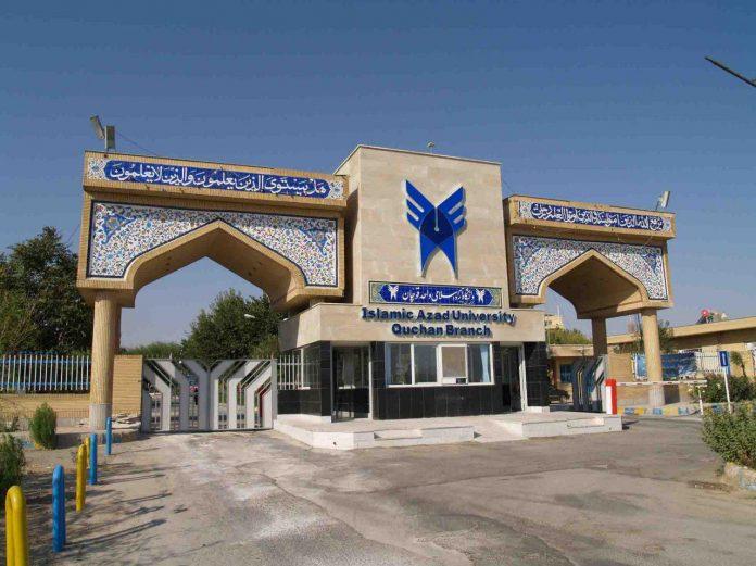 Irán establecerá una universidad en Idlib de Siria