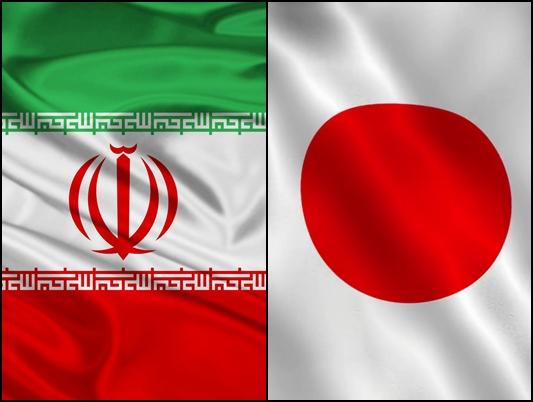 iran japan flag