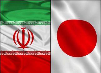 پرچم ایران و ژاپن