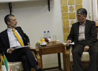 Iran, Italy to Enhance Cooperation in Culture, Art