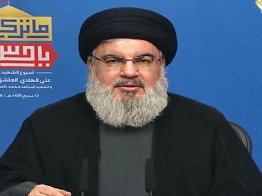 Seyed Hasan Nasrolá