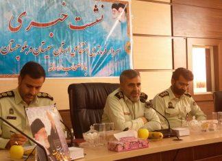 ضبط 84 طنا من المخدرات وتفكيك 68 عصابة شرق ايران