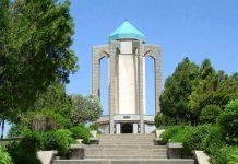 محافظة همدان
