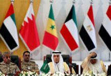 'Saudi Arabia, Allies Seeking to Form Arab NATO to Counter Iran'