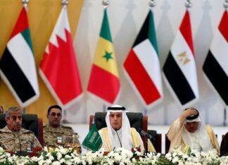 'Saudi Arabia, Allies Seeking to Form Arab NATO to Counter Iran'